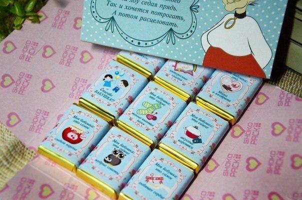 Подарок из конфет на день рождения бабушке